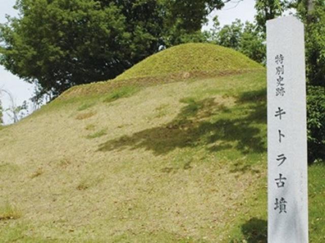 画像: 飛鳥歴史公園キトラ古墳