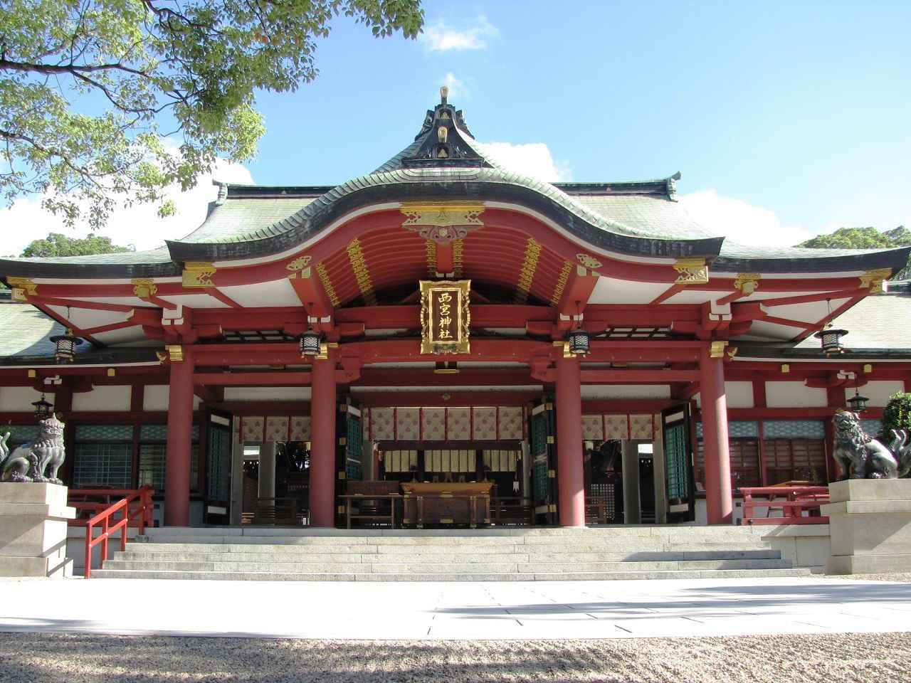 画像: 西宮神社拝殿