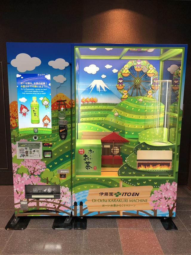 """画像2: 羽田空港雑学File 4 お土産にもピッタリ。""""DIY自販機""""があります"""