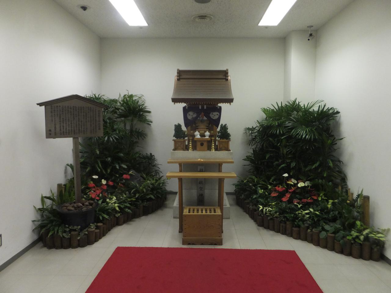 画像: 羽田空港雑学File 2 敷地内に空の安全を祈る神社があります