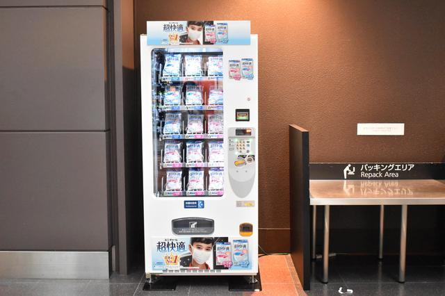 """画像1: 羽田空港雑学File 4 お土産にもピッタリ。""""DIY自販機""""があります"""