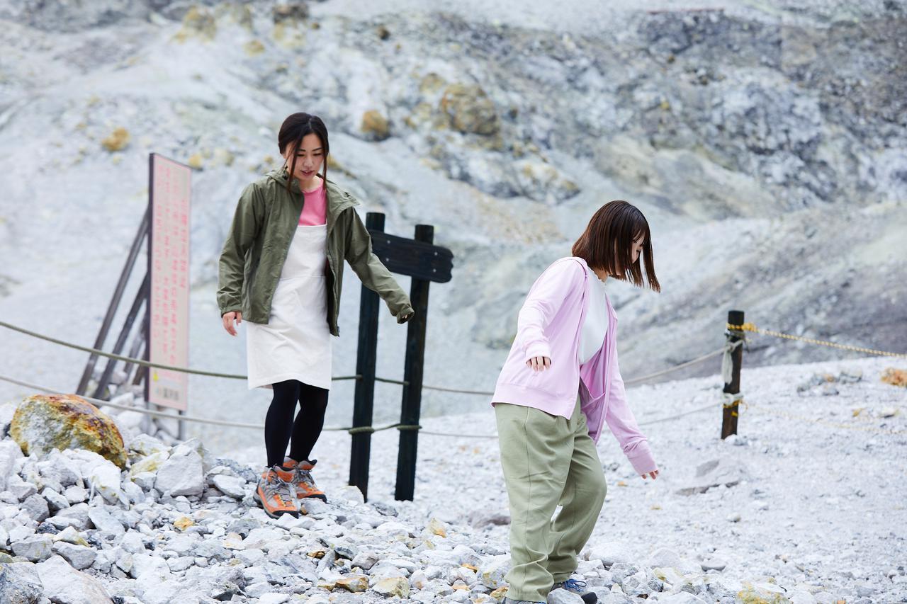画像2: 火山が育んだ絶景に息をのむ。秋田の自然をめぐる旅 -県南・湯沢編-