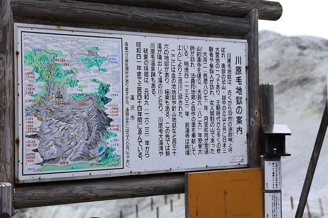 画像4: 火山が育んだ絶景に息をのむ。秋田の自然をめぐる旅 -県南・湯沢編-