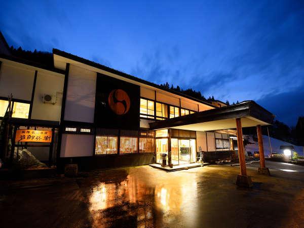 画像9: 火山が育んだ絶景に息をのむ。秋田の自然をめぐる旅 -県南・湯沢編-