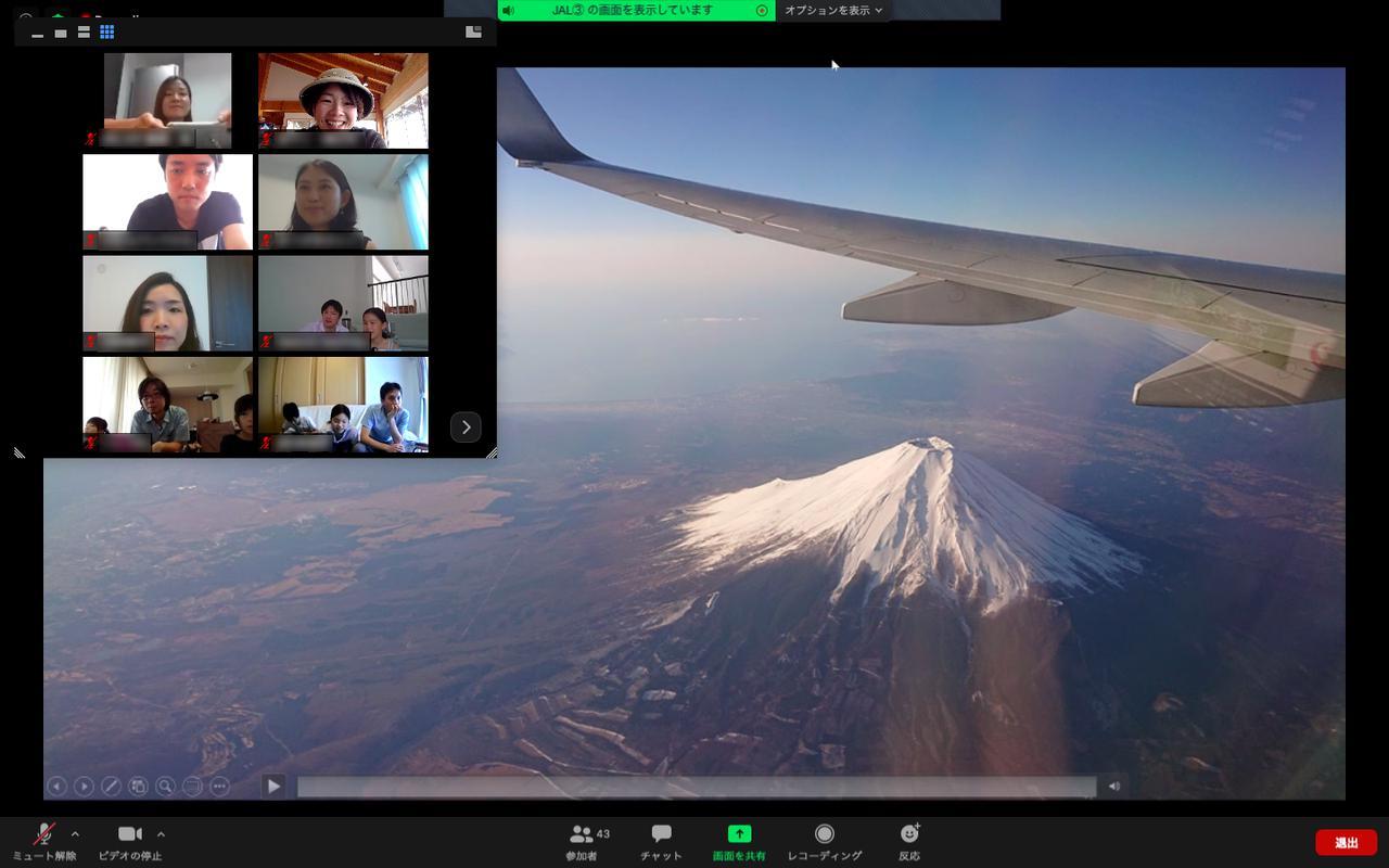 画像2: JALならではのオンライントリップは、まずデジタルフライトからスタートします