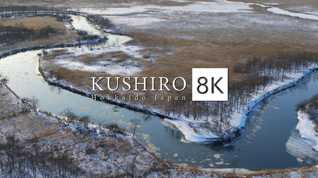 画像: KUSHIRO Hokkaido Japan in 8K HDR - 釧路 [winter ver.] www.youtube.com