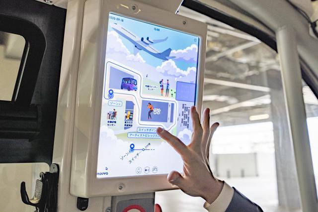 画像2: ハンドルがない「自律走行バス」が無料で運行