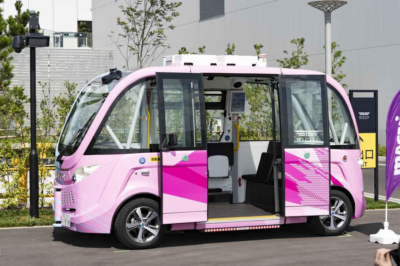 画像1: ハンドルがない「自律走行バス」が無料で運行