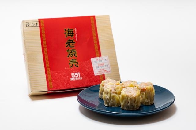 画像: 20個入り1,000円(税抜)/販売元:551蓬莱