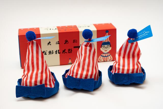 画像: 3個入り1,180円(税込)/販売元:太郎フーズ