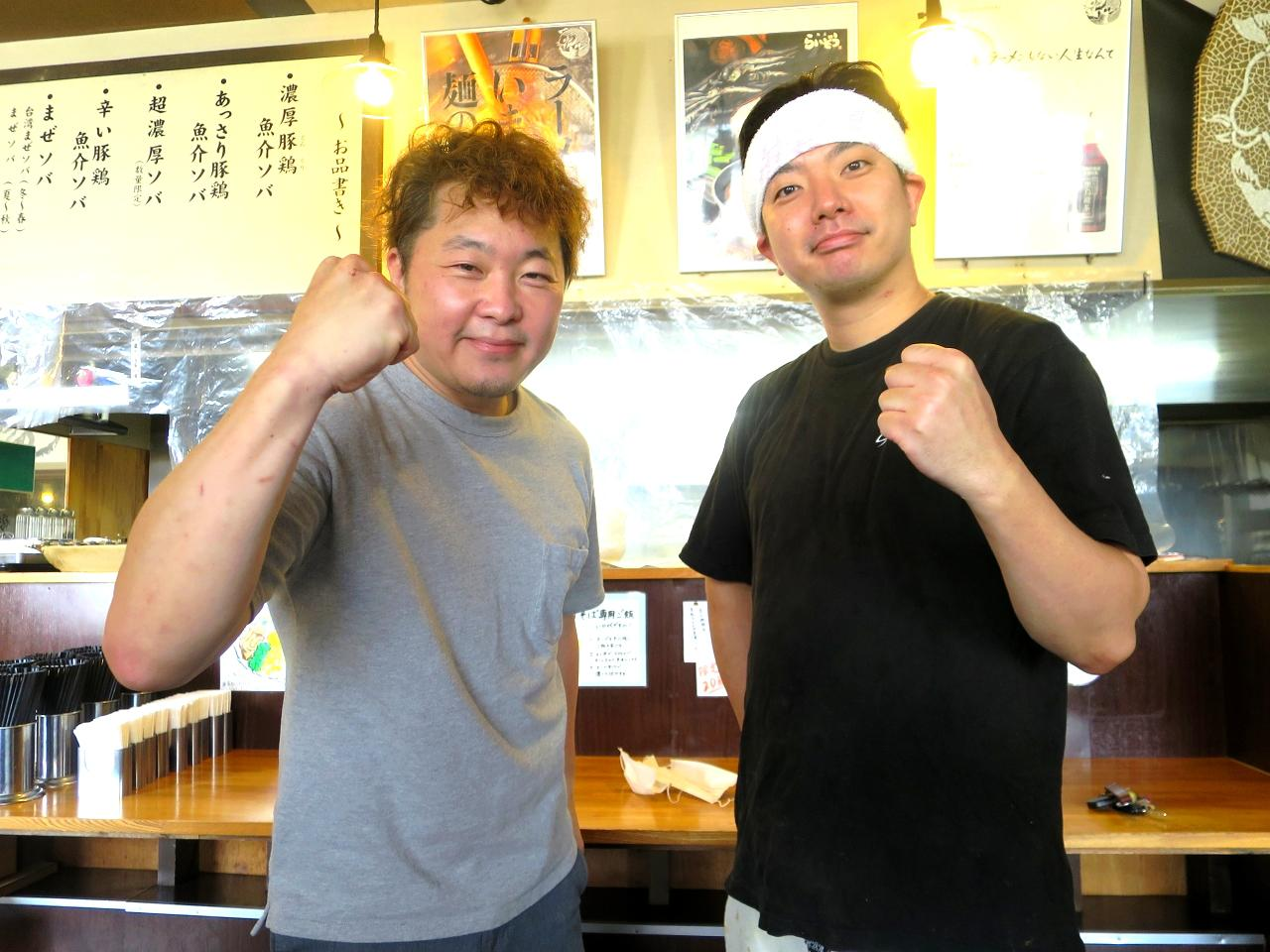 画像: 職人気質で常にラーメン作りに真剣な三上玲(左)さんと「麺屋らいぞう」店長の福士雄太さん