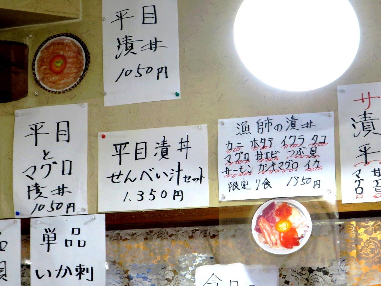 画像: カウンター上には、さまざまな海鮮丼メニューが。思わず目移りしてしまう