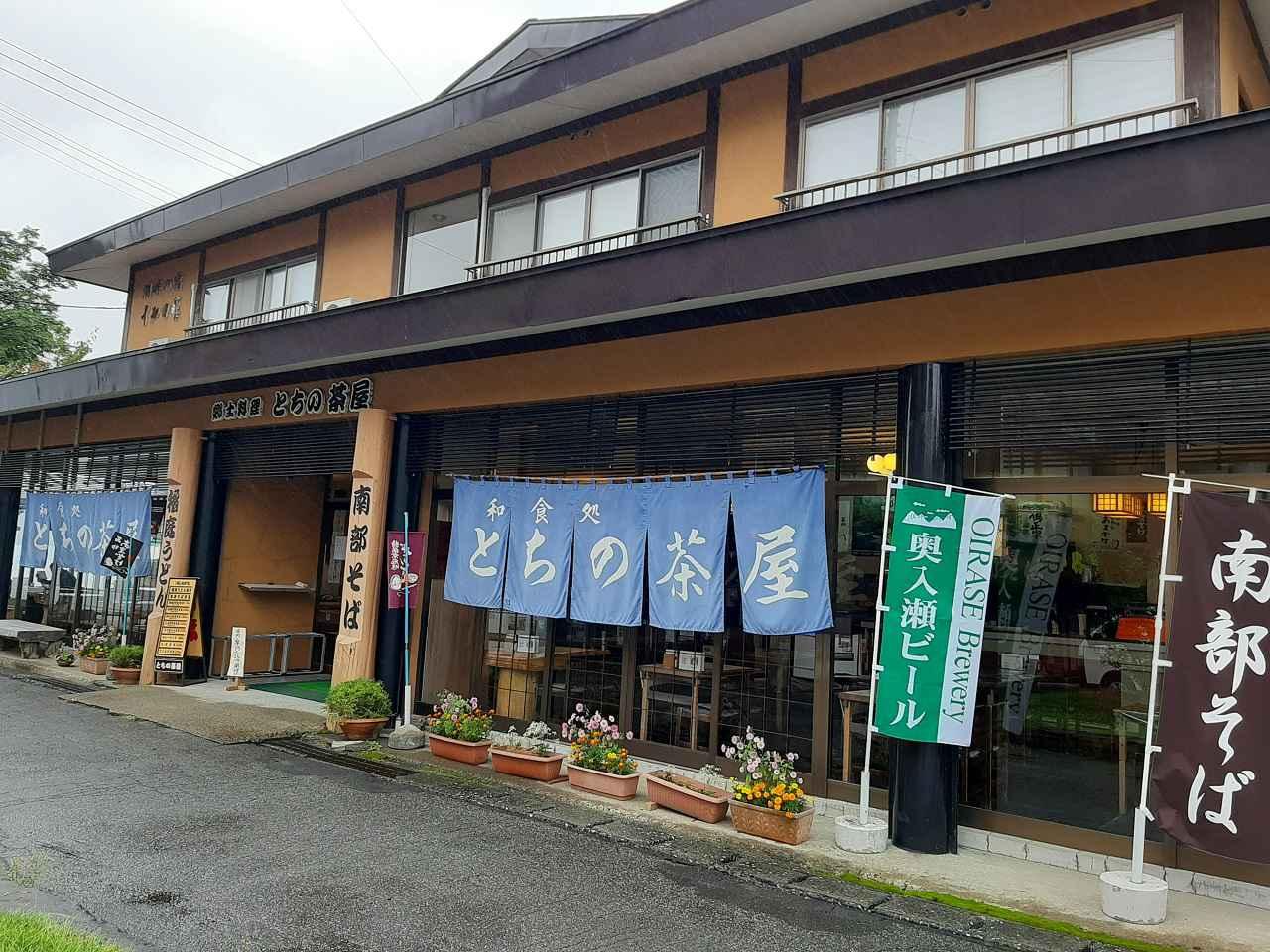 画像: 十和田湖畔に佇む「とちの茶屋」。高村光太郎作「乙女の像」も徒歩数分