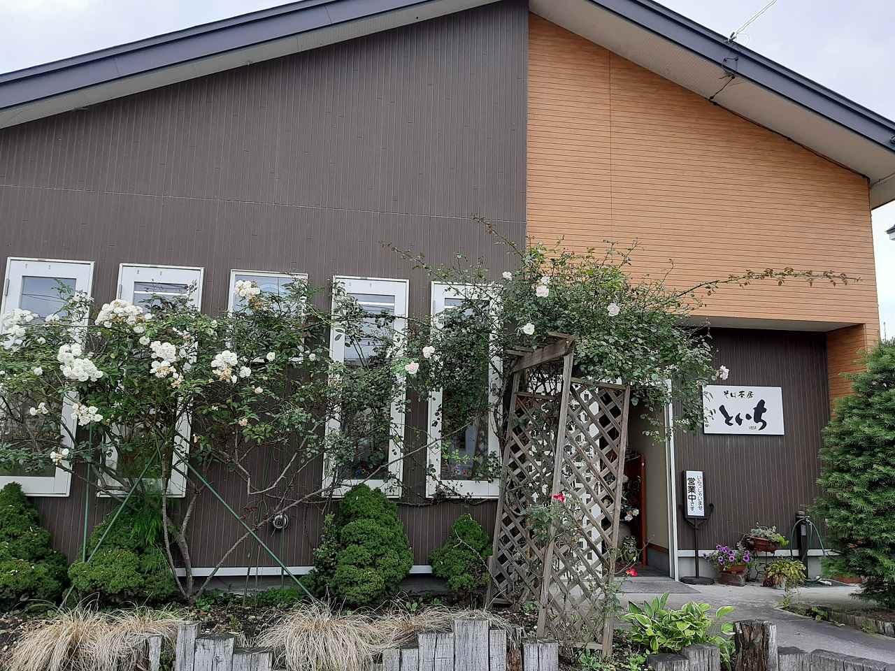 画像: そば店というよりもカフェのような洒落た1軒家で、ご主人がひとりで切り盛り