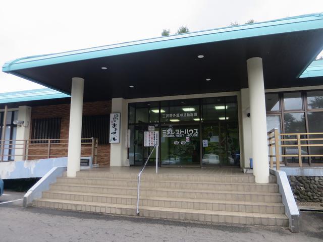 画像: 三沢市自治振興公社が運営の「三沢市民の森」の一画に佇む