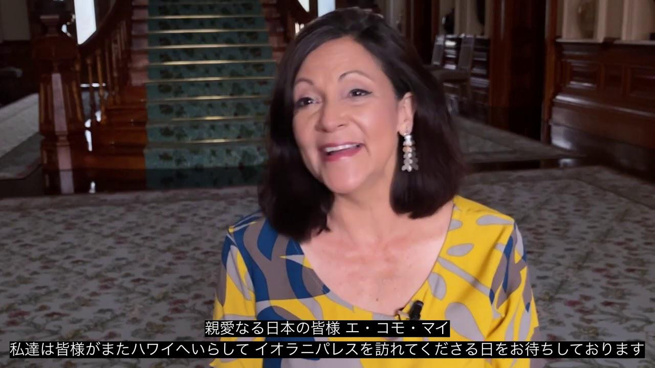 画像: HI Now Japan - ハワいい・ニュースNOW 10.15.2020 youtu.be