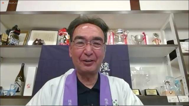 画像1: 蔵元見学のあとは、特別な日本酒やリンゴジュースで乾杯