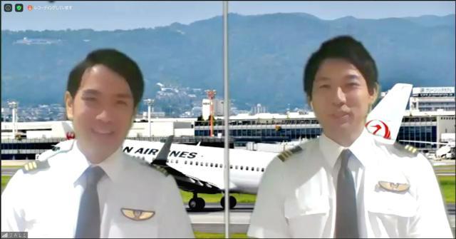 画像1: フライト中は、パイロットからの視点での景色が楽しめます