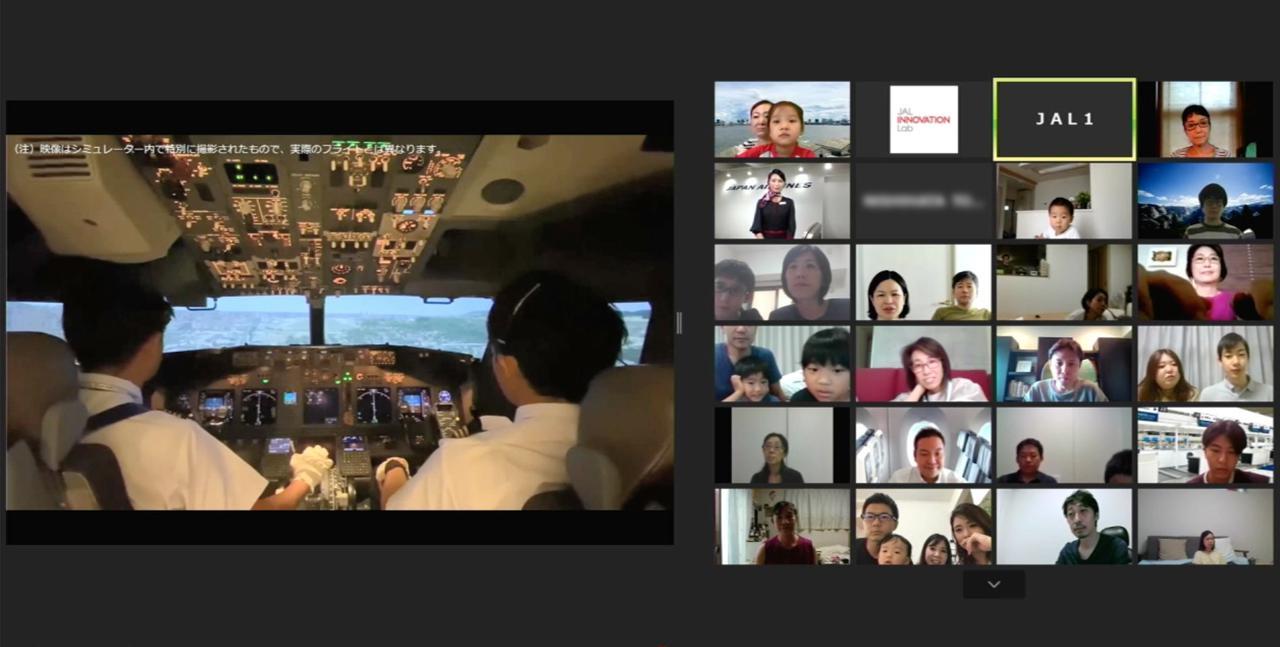 画像2: フライト中は、パイロットからの視点での景色が楽しめます
