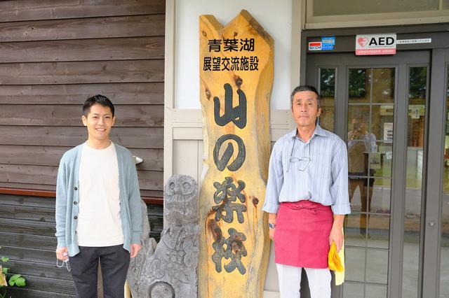 画像7: 青森 自然豊かな八戸市南郷地域で昔ながらの田舎暮らし体験はいかがですか?