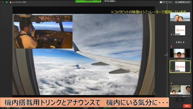 """画像: 【映像報告】""""オンライン旅行サービス""""のトライアル第2弾を実施しました youtu.be"""