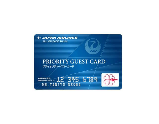 画像: すべてのお客さまに安全で安心な空の旅を提供するためのJALグループの取り組み