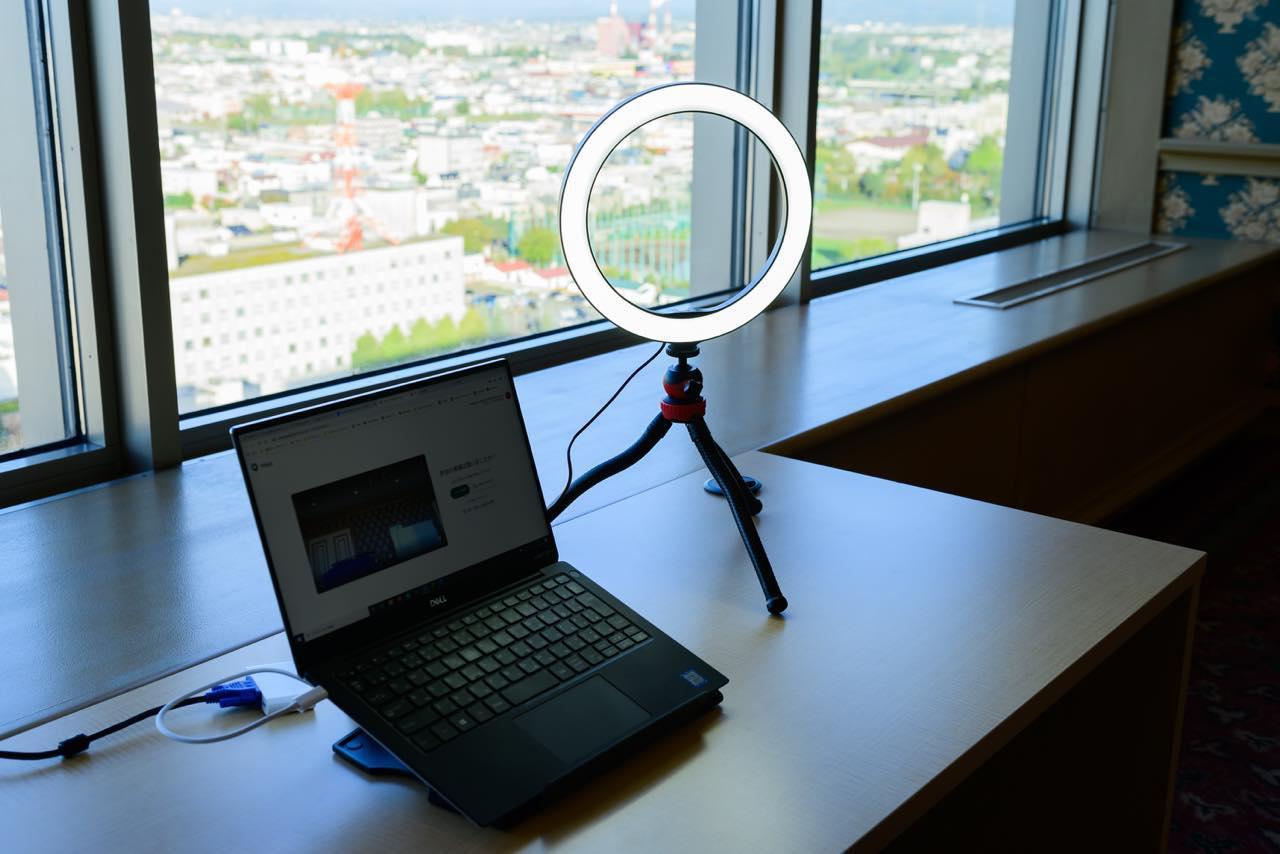 画像: WEB会議に使えるライト