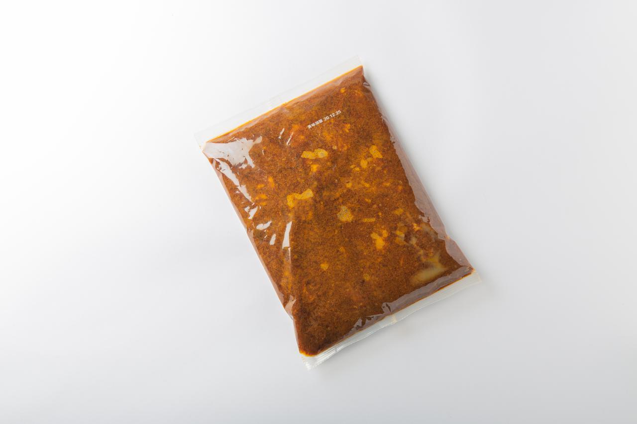 画像1: 複雑な味わいでスパイスの香りが楽しめるカレー