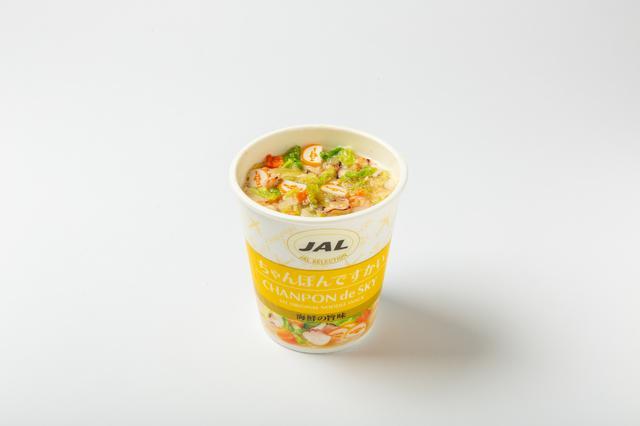 画像5: 飛行機で食べるために開発された、カップ麺シリーズもご自宅で