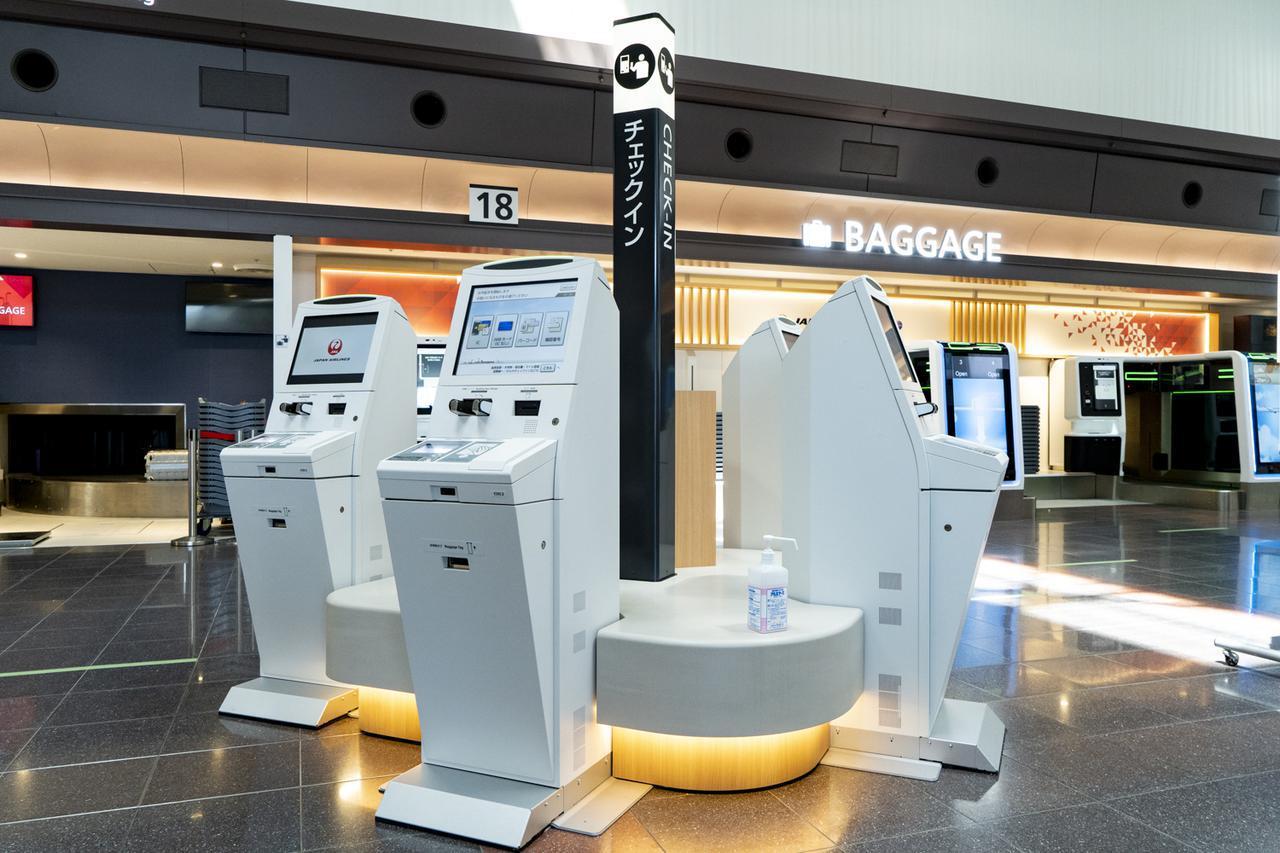 画像: 写真は羽田空港第1ターミナルです