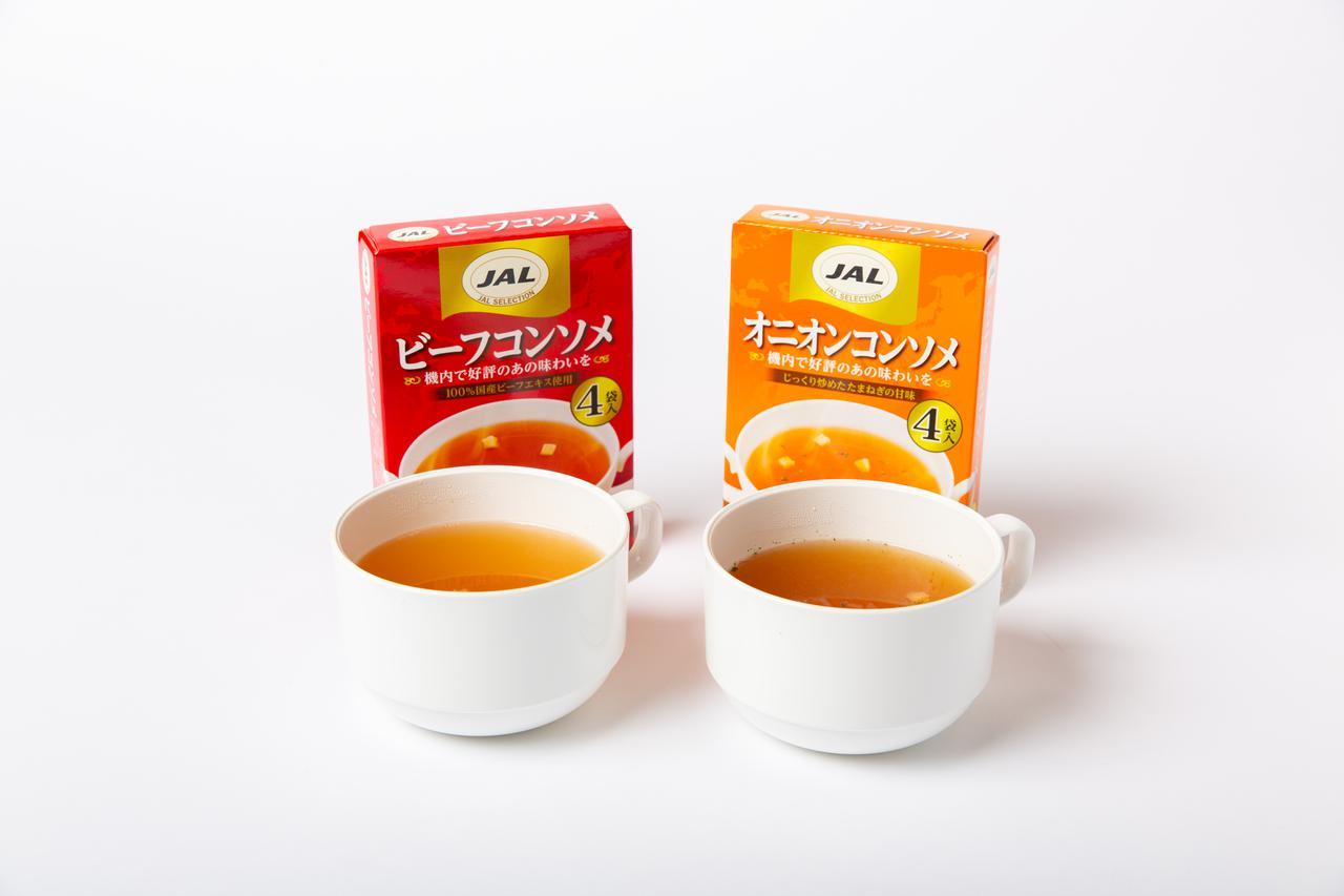 画像1: 素材と味わい、香りにもこだわった、コンソメスープ