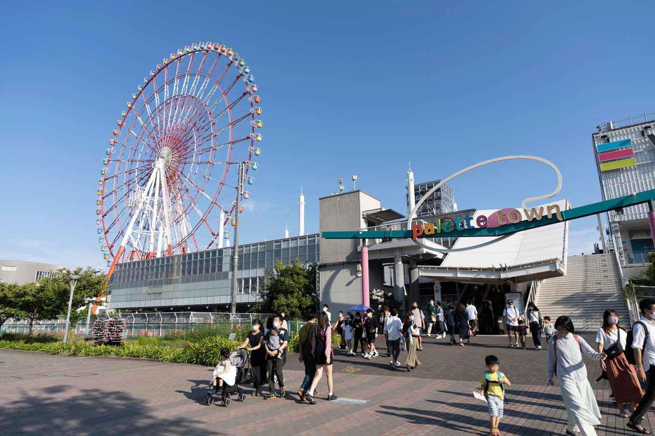 画像: 渋谷、浅草、お台場…東京の人気観光地の「今」をレポート