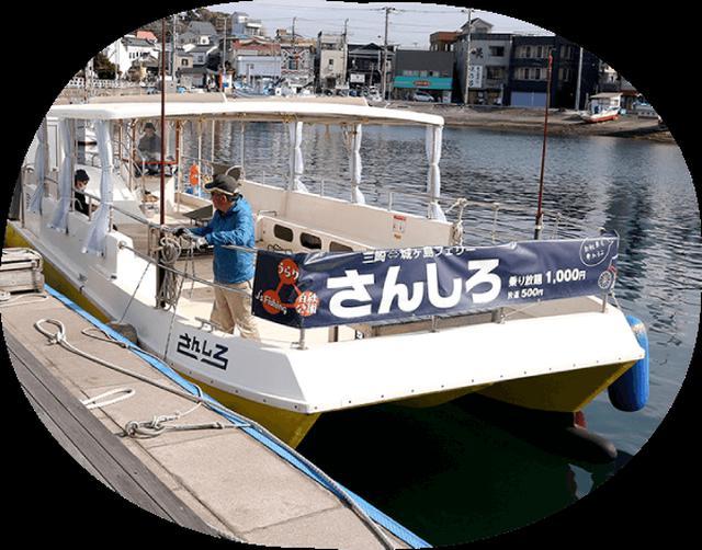 画像7: 関東でマグロ?!三崎で海鮮、絶景、夕日、星空を楽しむ日帰り旅へ