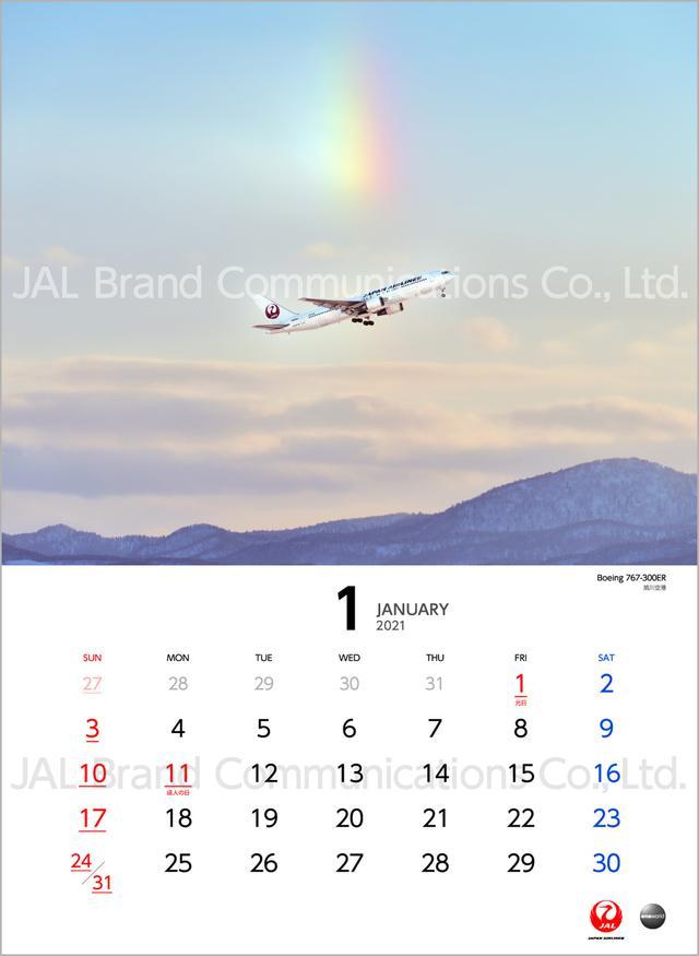 画像: 「JAL SEASONS」2,860円(税込)