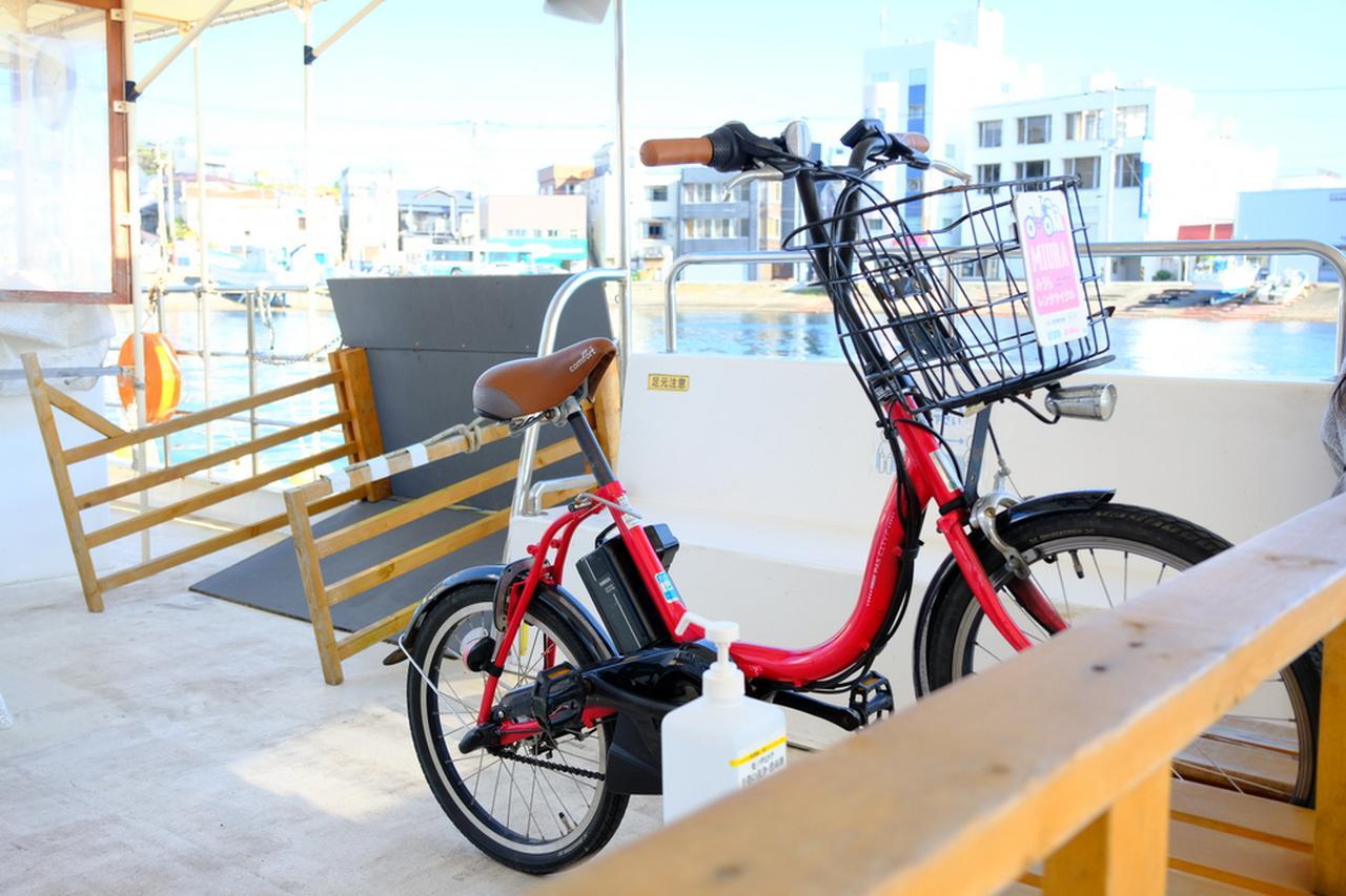 画像: 三崎の先、城ヶ島までの渡船には、レンタサイクルが無料で乗せられて便利。島サイクリングを楽しみます。