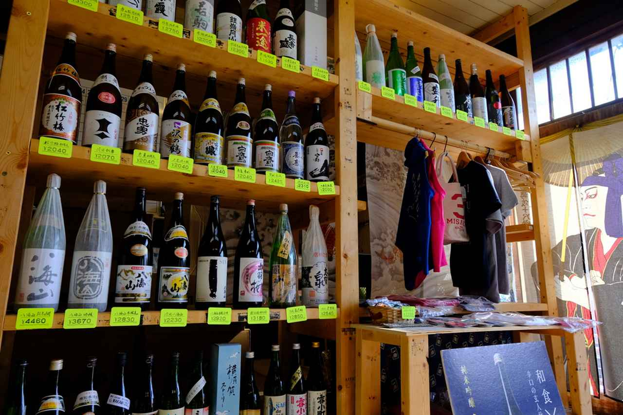画像: 全国の日本酒や焼酎を扱うお店で、その歴史は100年以上。