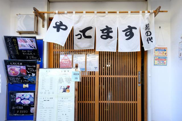 画像: オープン前からすでに行列ができ始めた店外。入口にあるボードに名前を書いて開店時間まで待ちます。