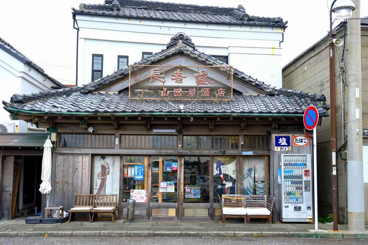 画像: 三崎港バス停近くにある酒屋「山田酒店」。商店街の入り口に位置しており、目にしたことがある人も多いかもしれません。