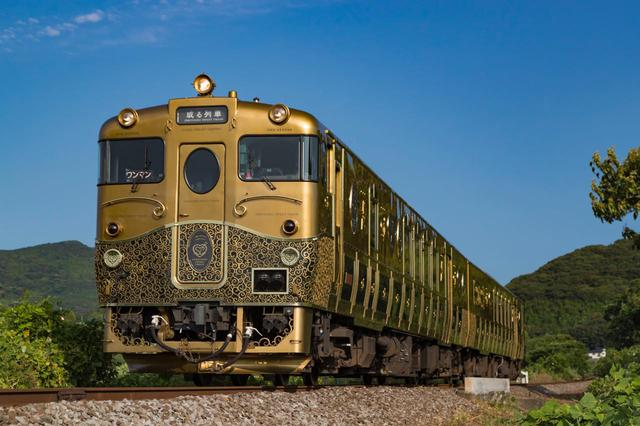 画像3: 豪華な列車内で九州の美食と絶景を堪能。個性溢れる3つの観光列車旅