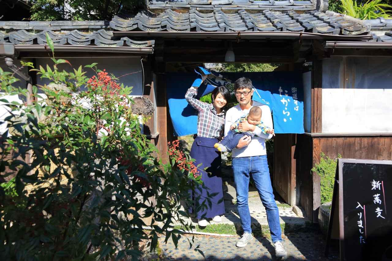画像6: 日本家屋を利用した趣ある建物で、家族と味わう手打ち蕎麦