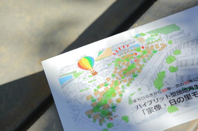 画像2: 巨大団地が、緑あふれる居住区へ生まれ変わる