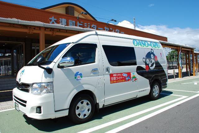 画像5: 熊本 2020年は阿蘇の観光復興元年!