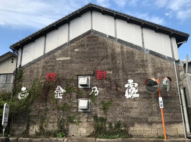 画像12: 鹿児島 歴史と自然、懐かしい日本の原風景。姶良市の魅力、再発見。