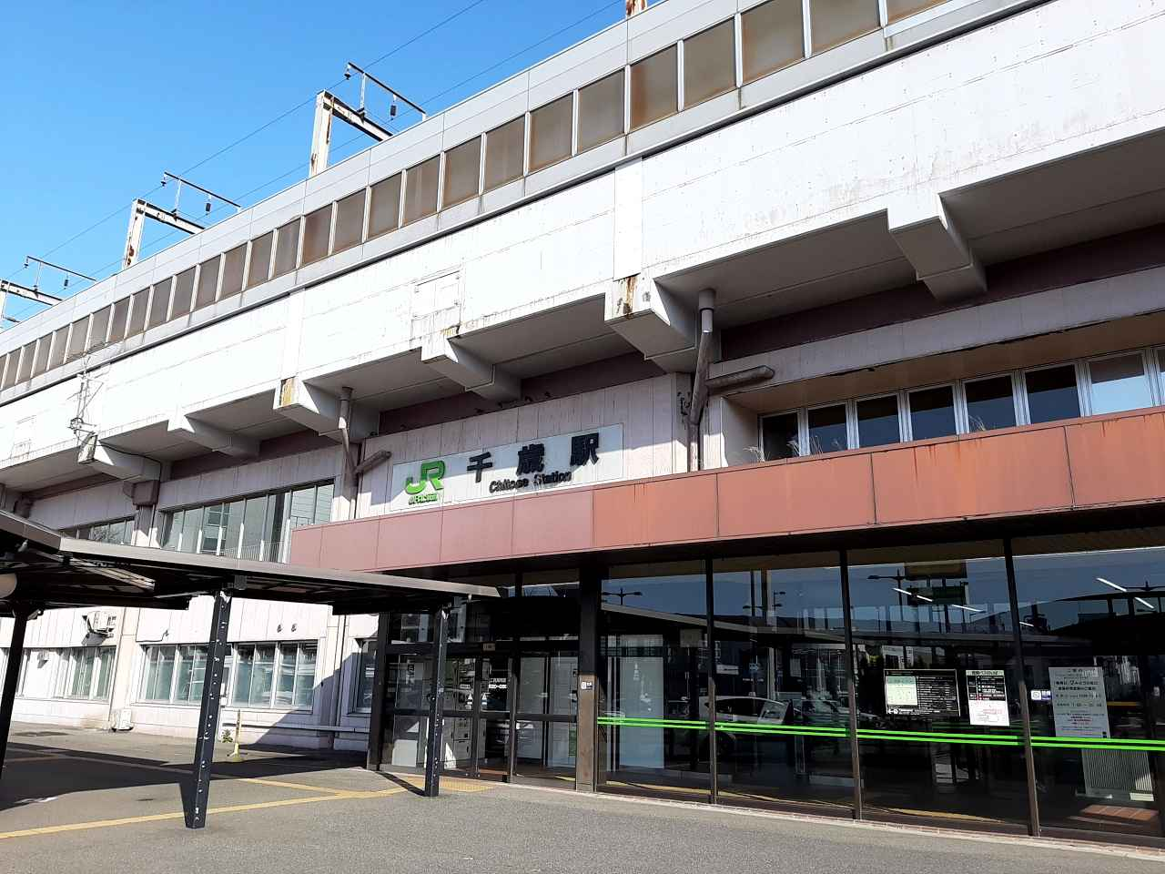 画像3: 北海道・千歳市のご当地グルメを堪能。はんつ遠藤さんが2泊3日グルメの旅へ