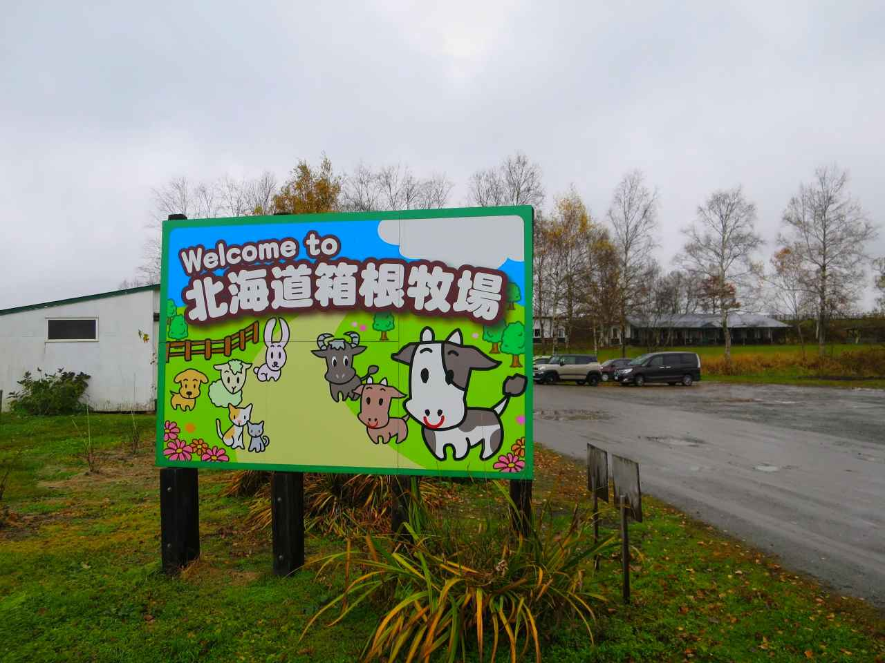 画像: 動物とのふれあいや搾乳体験、工房体験なども楽しい観光牧場としての側面も