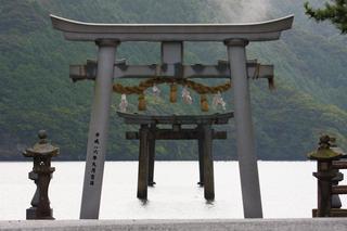 和多都美神社 (ワタツミジンジャ)