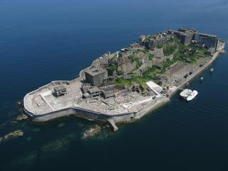 軍艦島 (グンカンジマ)