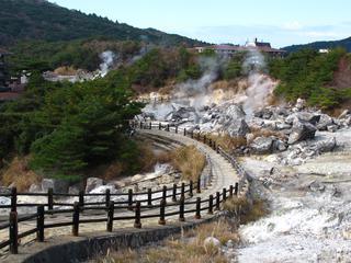 雲仙温泉 (ウンゼンオンセン)
