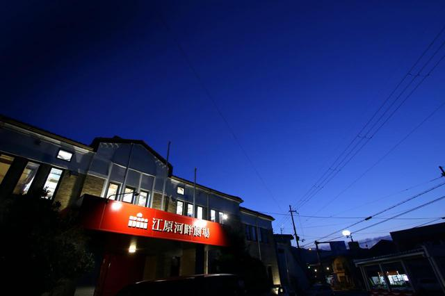 画像: 江原河畔劇場