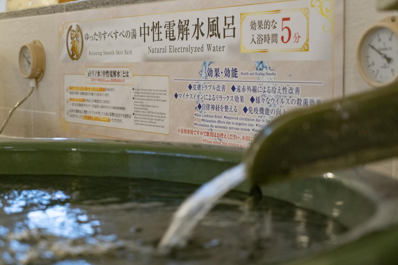 画像: 皮膚トラブル改善や、さまざまなウイルスの殺菌効果が期待できるという日本初の「中性電解水」を用いた風呂も新設されました